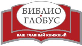 Торговый дом «Библио-Глобус»